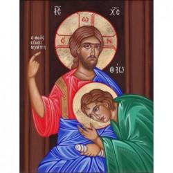 Svatý apoštol Jan 28 x  22 cm